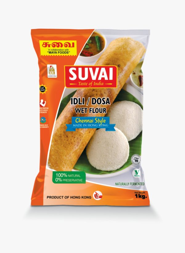 Idli Dosa is a traditional South Indian Dish which is served with Coconut Chutney and Sambar! Idli Dosa is a healthy breakfast, rich in protein.